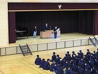 表彰される生徒