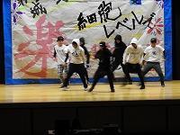 企画PR 男子のダンス1