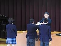 表彰される生徒の様子
