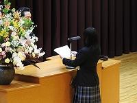 新入生代表による誓いの言葉