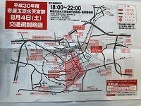 水天宮祭交通規制略図