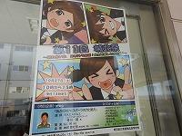 ポスターの写真