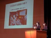 「学校安全総合支援事業」埼玉県成果発表会