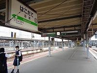 函館駅ホーム