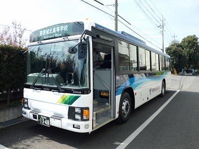 スクールバスの画像