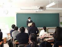 教室での表彰