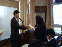 埼玉県立寄居城北高校 インターンシップ発表会