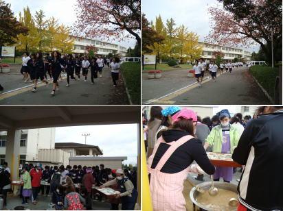 埼玉県立寄居城北高等学校 マラソン大会