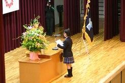 埼玉県立寄居城北高等学校 入学式